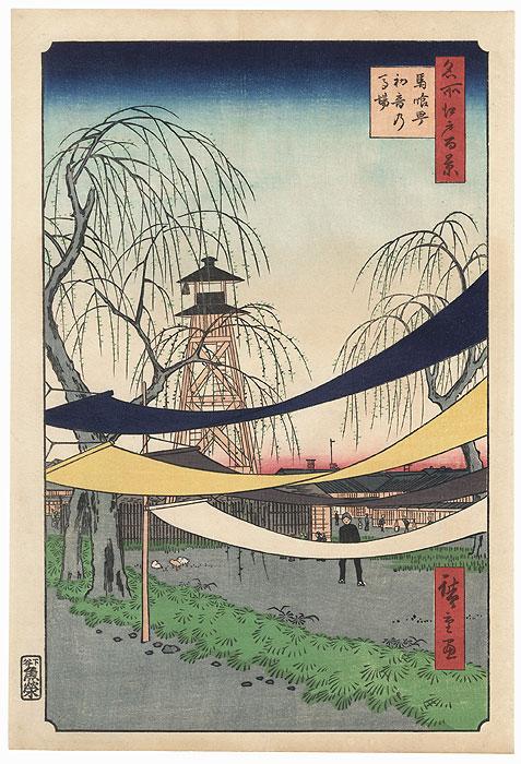Hatsune Riding Grounds, Bakuro-cho by Hiroshige (1797 - 1858)