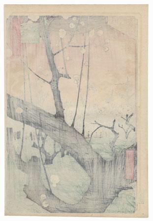 Plum Estate, Kameido by Hiroshige (1797 - 1858)
