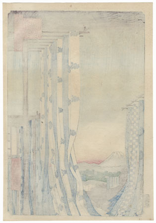 Dyers' Quarter, Kanda by Hiroshige (1797 - 1858)