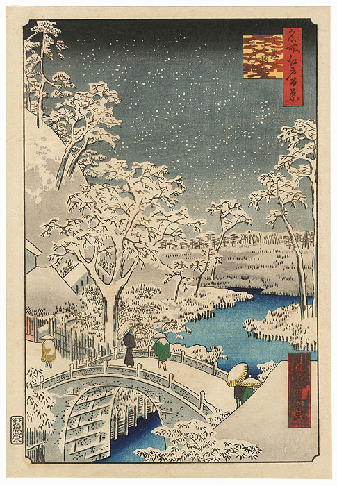 Meguro Drum Bridge and Sunset Hill by Hiroshige (1797 - 1858)
