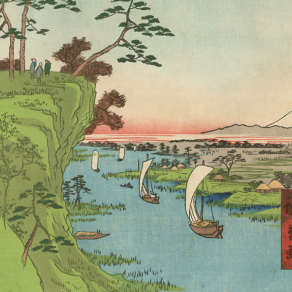 View of Konodai and the Tone River by Hiroshige (1797 - 1858)