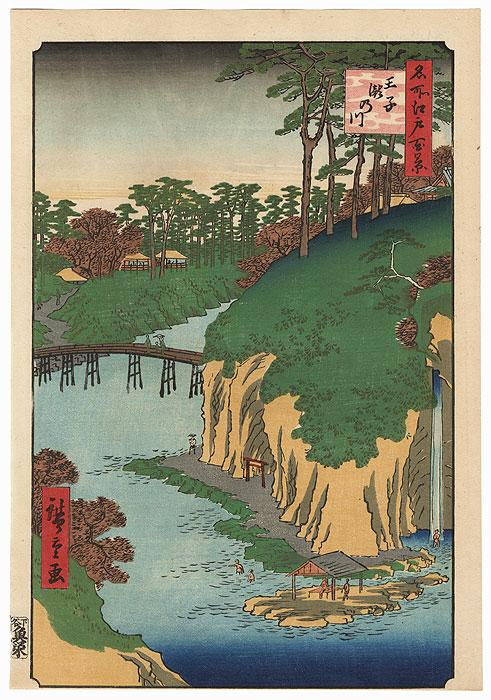 Takinogawa, Oji by Hiroshige (1797 - 1858)