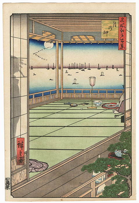 Moon-Viewing Point by Hiroshige (1797 - 1858)