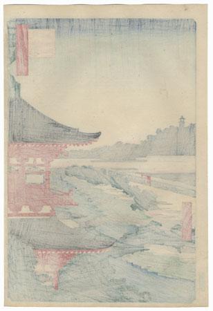 Zojoji Pagoda and Akabane by Hiroshige (1797 - 1858)