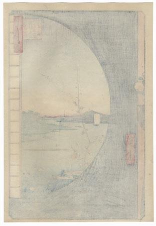 View from Massaki of Suijin Shrine, Uchigawa Inlet, and Sekiya by Hiroshige (1797 - 1858)