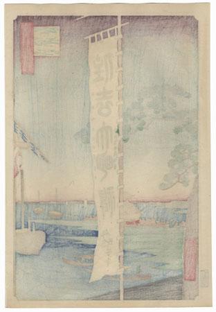 Sumiyoshi Festival, Tsukudajima by Hiroshige (1797 - 1858)