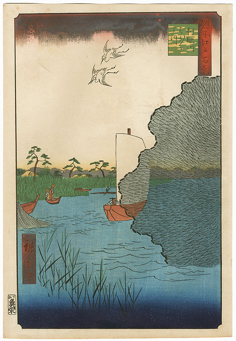 Scattered Pines, Tone River by Hiroshige (1797 - 1858)