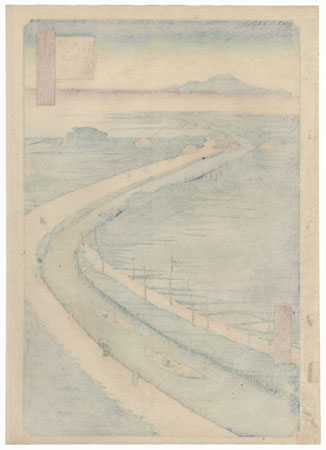 Towboats along the Yotsugi-dori Canal by Hiroshige (1797 - 1858)