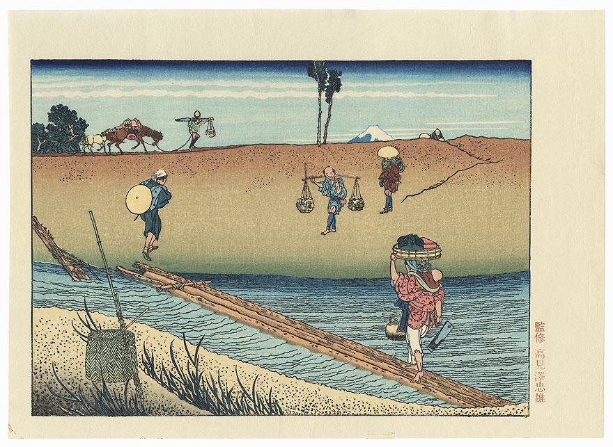 Mt. Fuji over the Bank by Hokusai (1760 - 1849)