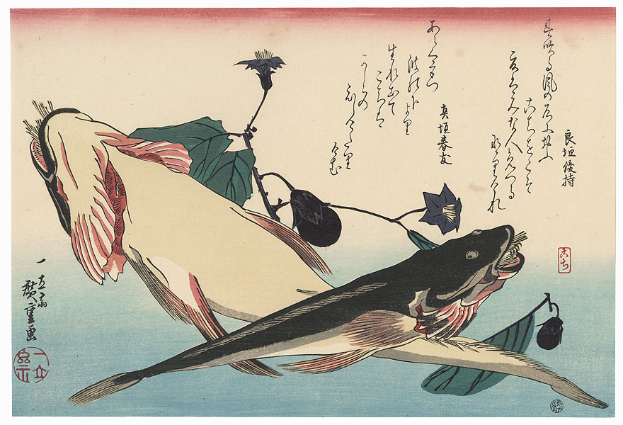 Two Flatheads and Eggplant by Hiroshige (1797 - 1858)