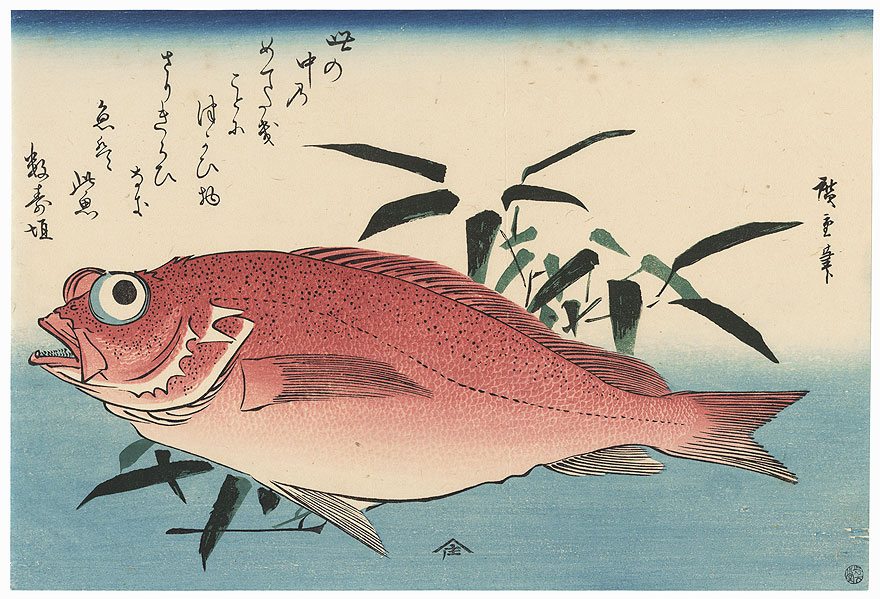 Sea Bream and Bamboo Grass by Hiroshige (1797 - 1858)