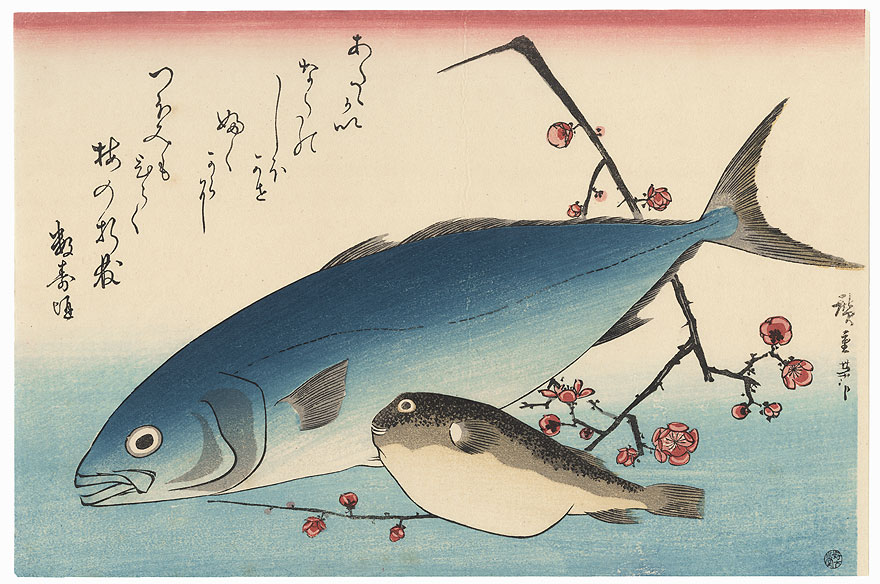 Yellowtail, Blowfish, and Plum Blossoms by Hiroshige (1797 - 1858)