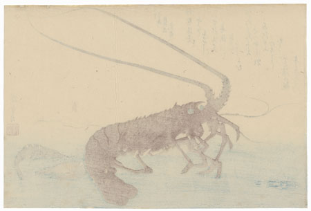 Lobster and Shrimp by Hiroshige (1797 - 1858)