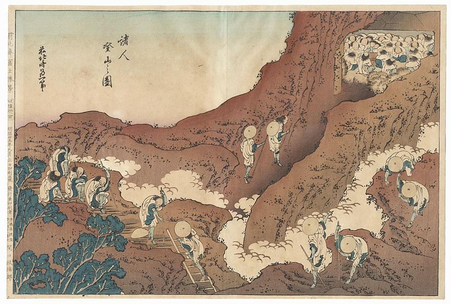 Mountain Climbers by Hokusai (1760 - 1849)