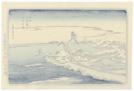 Snow on New Year's Day at Susaki by Hiroshige (1797 - 1858)
