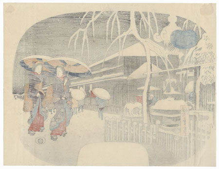 Beauties in the Snow Fan Print by Hiroshige (1797 - 1858)