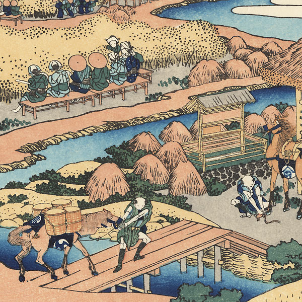 Fuji from the Tea Plantation of Katakura in Suruga Province by Hokusai (1760 - 1849)