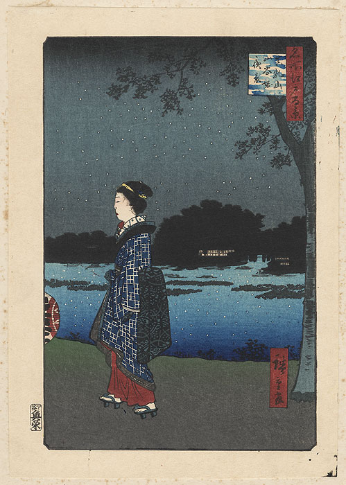 Night View of Matsuchiyama and the San'ya Canal by Hiroshige (1797 - 1858)