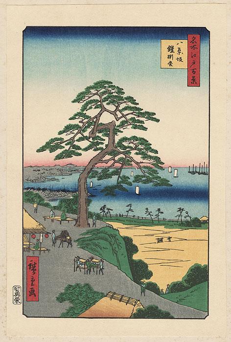 Armor-Hanging Pine, Hakkeizaka by Hiroshige (1797 - 1858)