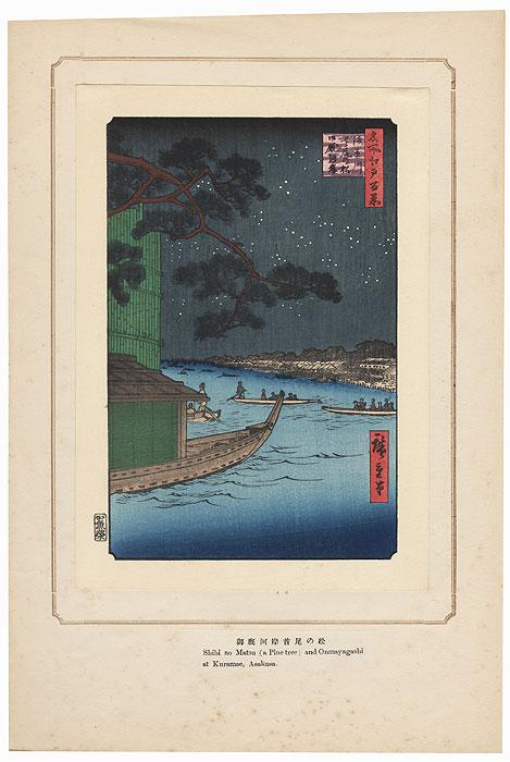 Pine of Success and Oumayagashi, Asakusa River by Hiroshige (1797 - 1858)