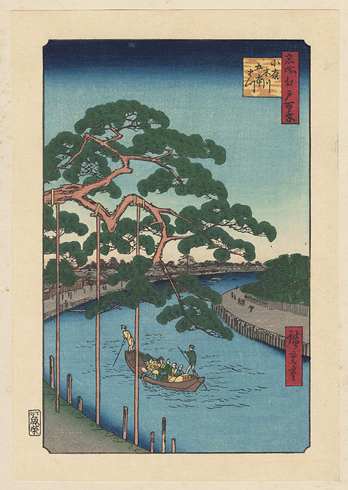 Five Pines, Onagi Canal by Hiroshige (1797 - 1858)