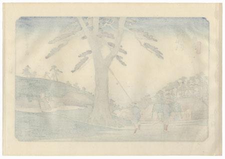 Samegai by Hiroshige (1797 - 1858)