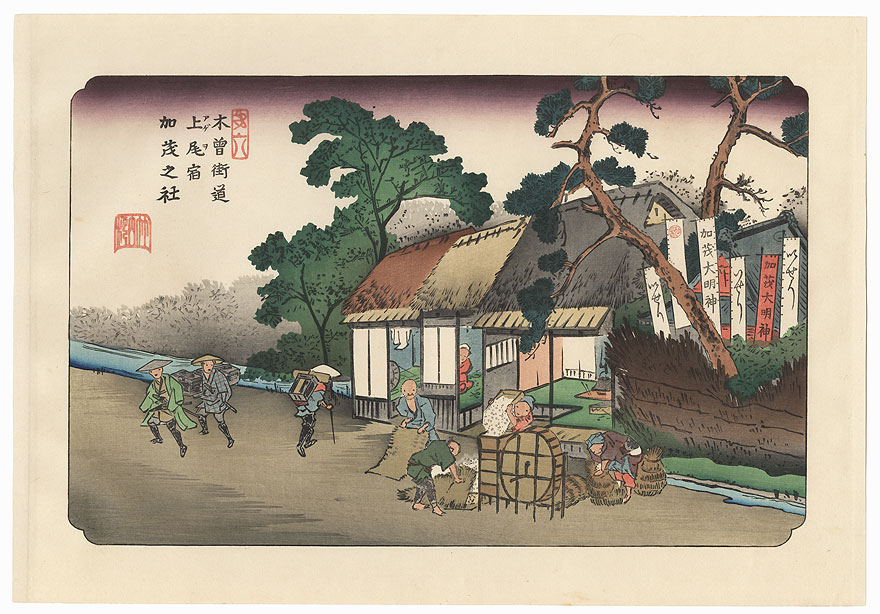 Ageo: The Kamo Shrine by Eisen (1790 - 1848)