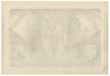 Tarui, Station 58  by Hiroshige (1797 - 1858)