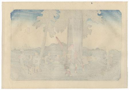 Fushimi, Station 50 by Hiroshige (1797 - 1858)