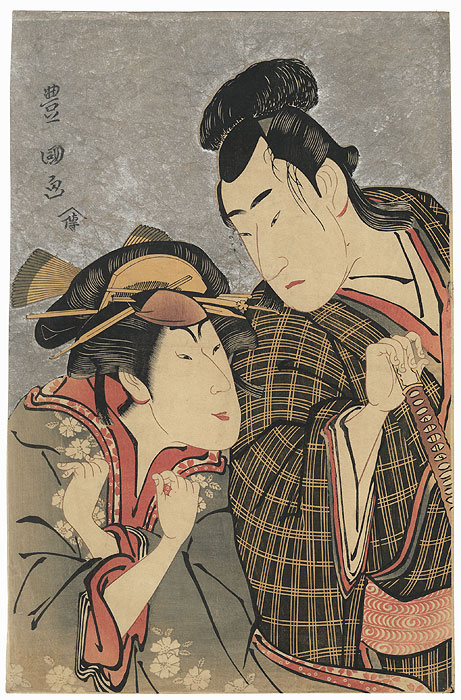 Nakamura Noshio II as Sakuramaru and Iwai Kumesaburo I as His Wife, Yae by Toyokuni I (1769 - 1825)