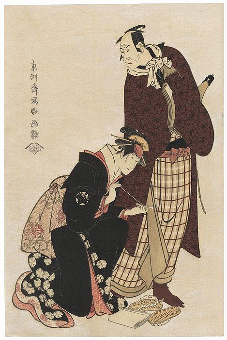 Ichikawa Komazo II as Chubei and Nakayama Tomisaburo as Umegawa by Sharaku (active 1794 - 1795)