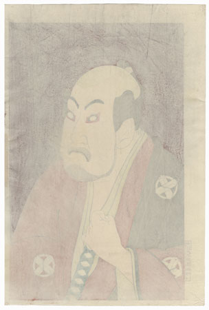 Tanimura Torazo as Washizuka Yaheiji by Sharaku (active 1794 - 1795)