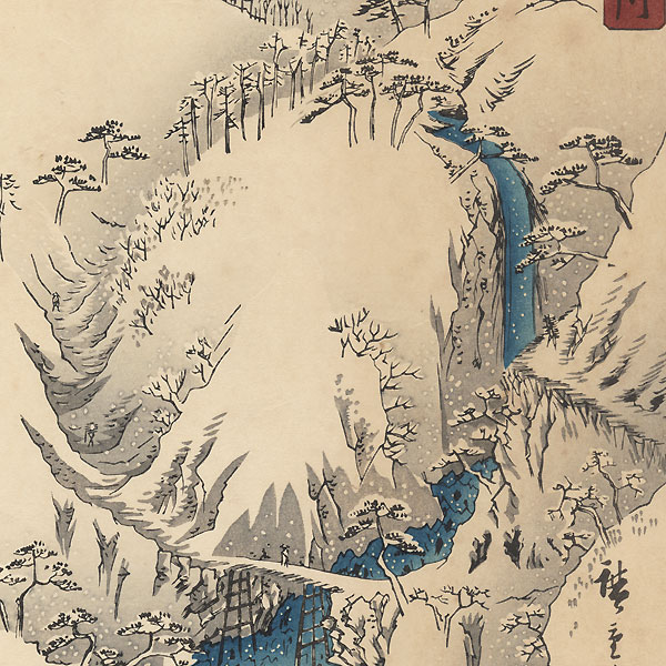 Mountains and Rivers of Kiso by Hiroshige (1797 - 1858)