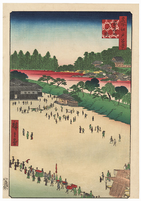 Yatsukoji, inside Sujikai Gate by Hiroshige (1797 - 1858)