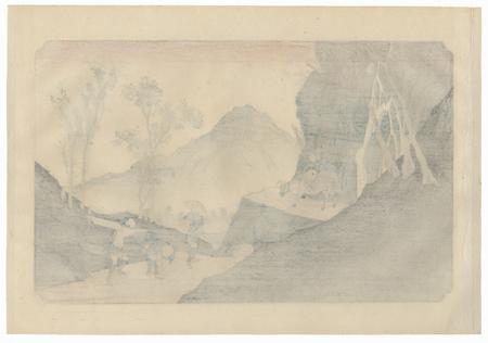 Magome by Eisen (1790 - 1848)