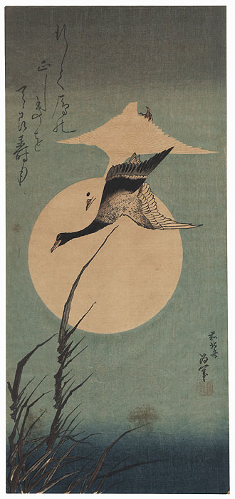 Descending Geese and Full Moon by Hokusai (1760 - 1849)