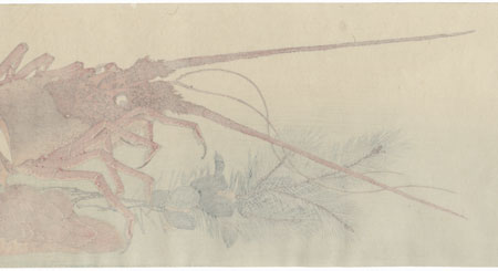 Lobster and Pine Sprout by Hokusai (1760 - 1849)