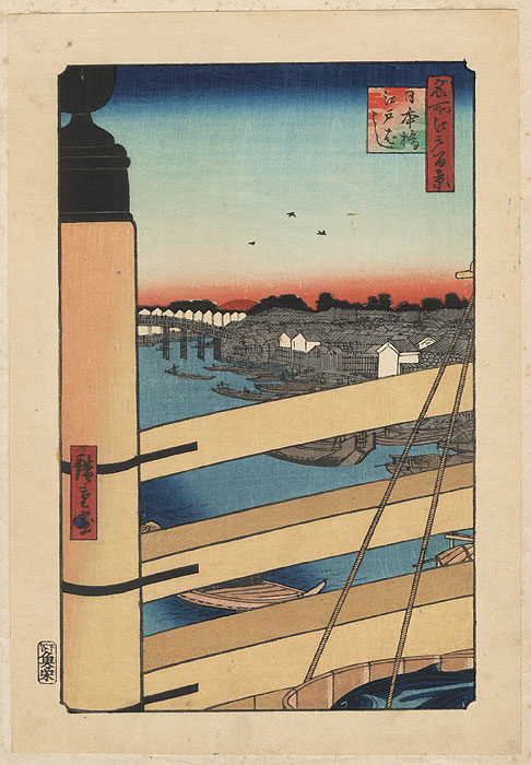 Nihonbashi Bridge and Edobashi Bridge by Hiroshige (1797 - 1858)