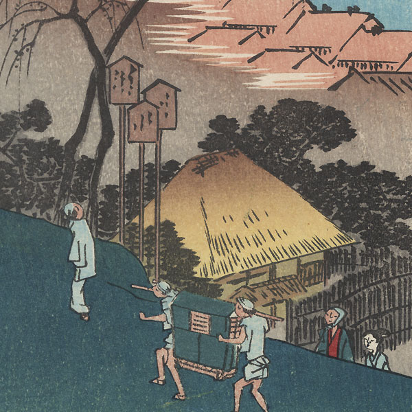 Autumn Moon at Emonzaka in the New Yoshiwara by Hiroshige (1797 - 1858)