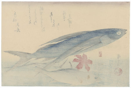 Flying Fish, Ishimochi, and Lily by Hiroshige (1797 - 1858)
