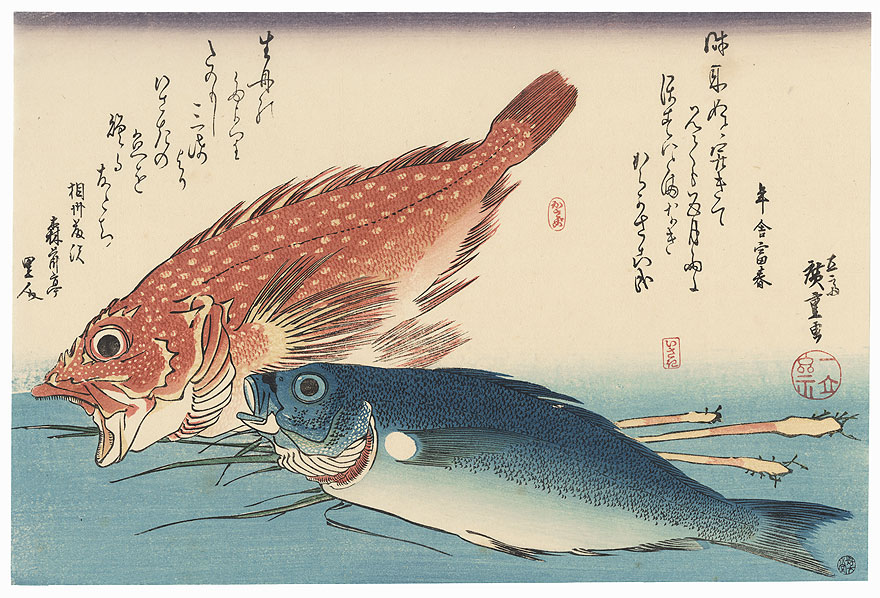 Kasago and Isaki with Ginger Root by Hiroshige (1797 - 1858)