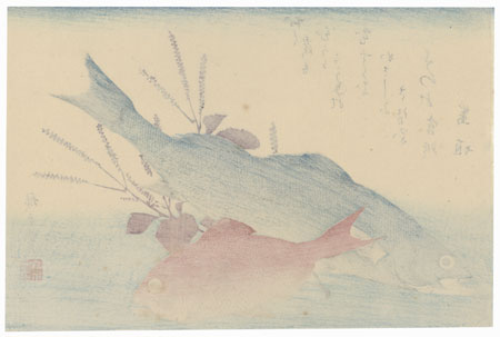 Suzuki, Gold-eyed Bream, and Shiso by Hiroshige (1797 - 1858)