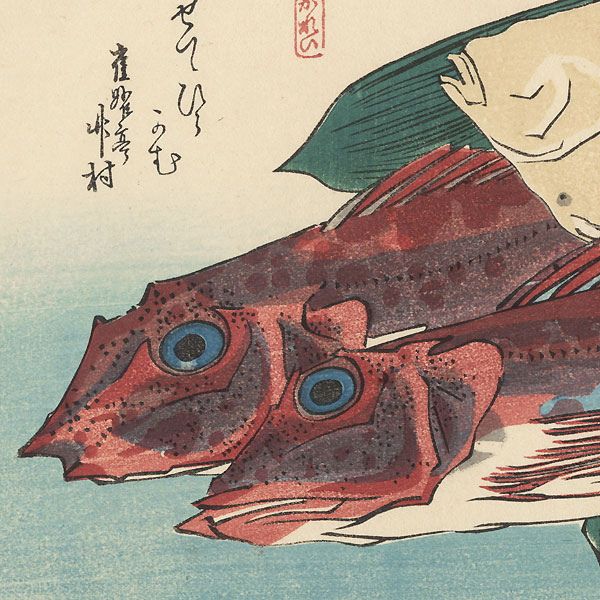 Two Gunnard and a Flounder by Hiroshige (1797 - 1858)