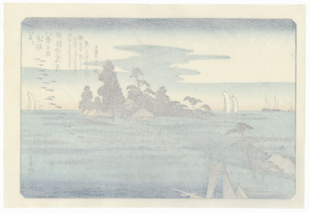 Descending Geese at Haneda by Hiroshige (1797 - 1858)