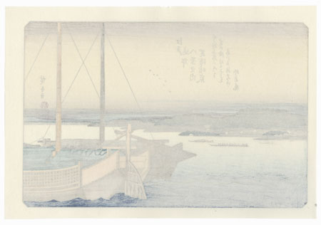 Clearing Weather at Shibaura by Hiroshige (1797 - 1858)