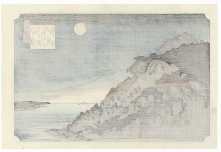 Autumn Moon at Ishiyama Temple by Hiroshige (1797 - 1858)