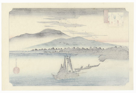 Descending Geese at Katata  by Hiroshige (1797 - 1858)