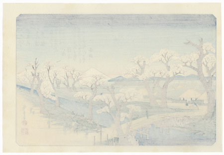 Evening Glow at Koganei  by Hiroshige (1797 - 1858)