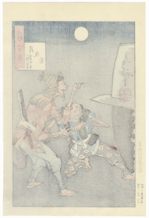 An Iron Cauldron and the Moon at Night by Yoshitoshi (1839 - 1892)