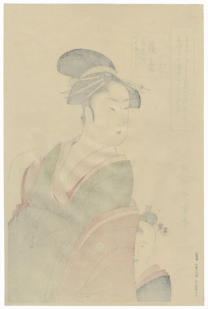 Wakaume of the Tamaya in Edo-machi itchome by Utamaro (1750 - 1806)